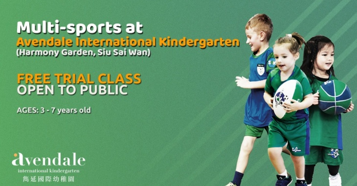 Free Multi-sports Classes @ Avendale International Kindergarten