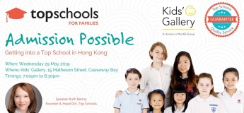 Admission Possible: Getting into a Top International School
