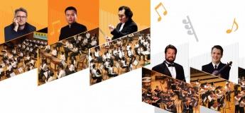 Hong Kong Youth Music Camp Concerts