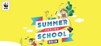 Summer School 2019: Ocean Explorer