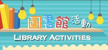 Library Activities
