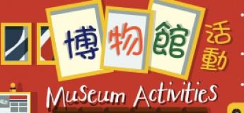 Museum Activities