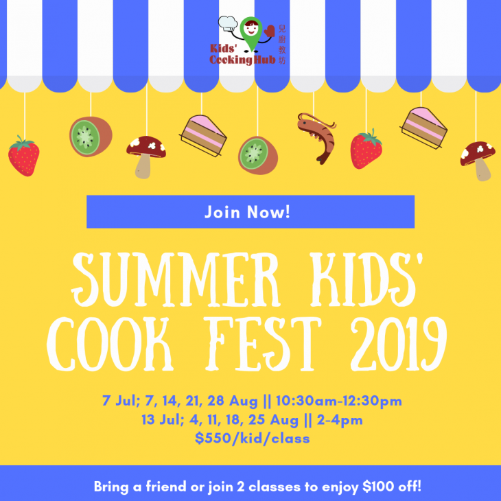 Summer Kids' Cook Fest 2019