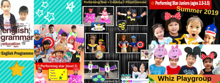 Whiz Kids Productions HK: Summer Camps 2019