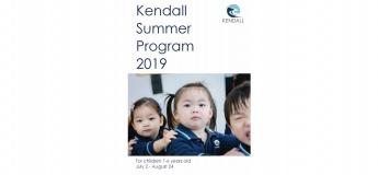 Kendall Summer Program 2019