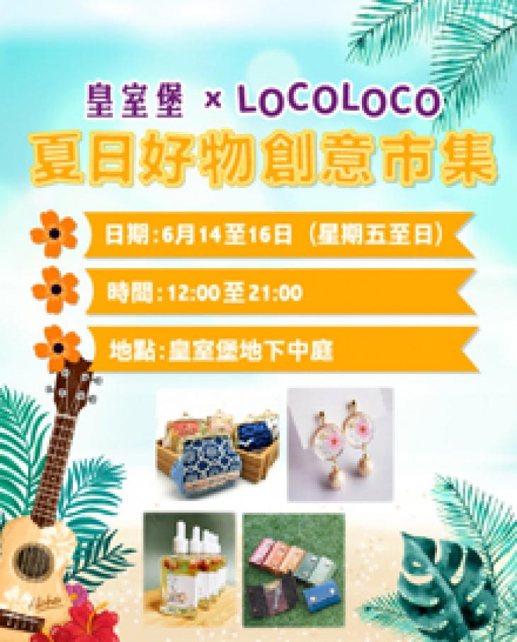 WINDSOR x Locoloco Summer Market