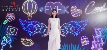 Florentia Village Hong Kong presents fabulous Summer Sale