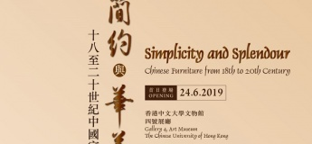 Simplicity and Splendour: Chinese Furniture from 18th to 20th Century