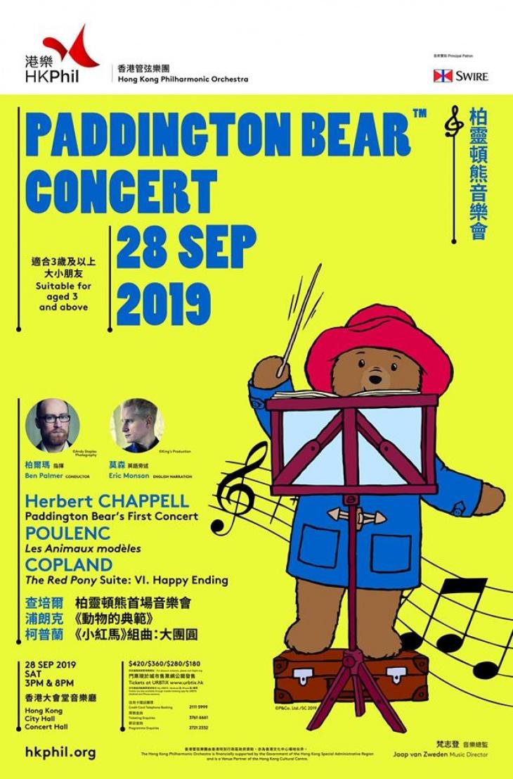 Paddington Bear's Concert