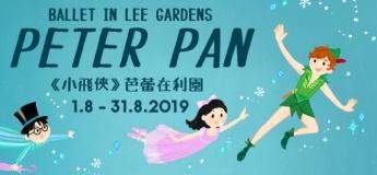 Ballet in Lee Gardens – Peter Pan