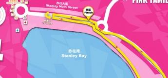 Pink Run.HK 2019