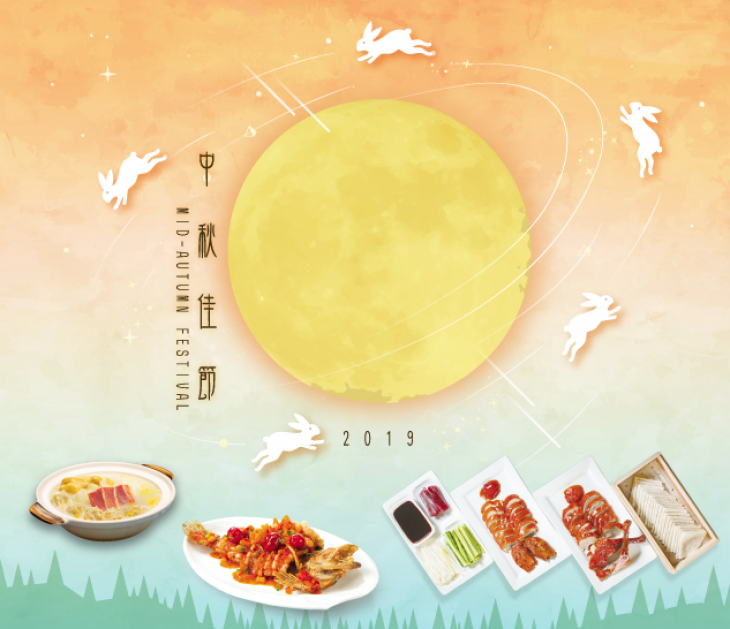 Mid-Autumn Festival Specials