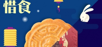 2019 Mooncake Sharing and Mooncake Boxes Collection