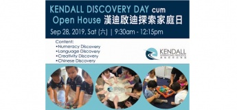 Kendall DISCOVERY DAY cum Open House