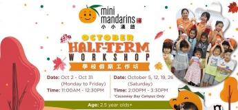 October Half-Term Workshop