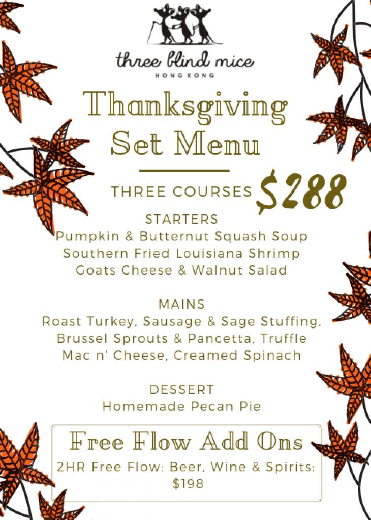Thanksgiving Special Menu