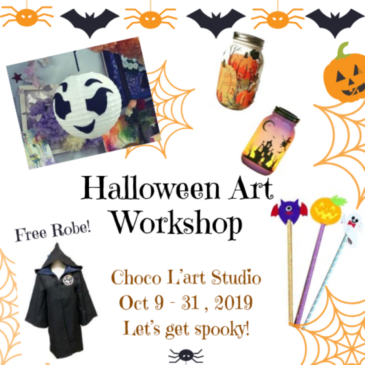 Halloween Art Workshop 2019