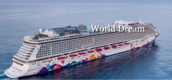 World Dream 2N Hong Kong Round Trip - 3rd/4th passenger Sail FREE