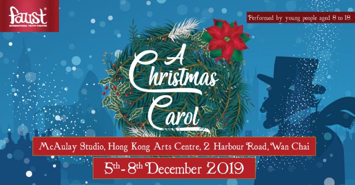 A Christmas Carol @ Hong Kong Arts Centre