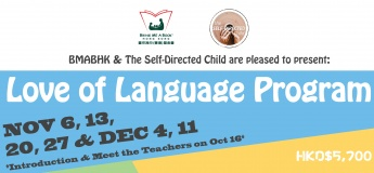 "Nov & Dec 2019: English Workshop – ""Love of Language"""