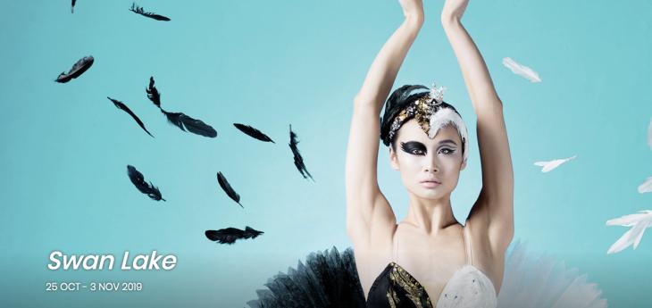 HK Ballet: Swan Lake