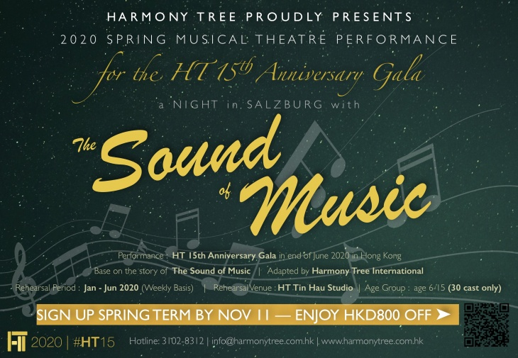 """The Sound of Music "" for 15th Anniversary Gala"