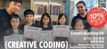 Creative Coding Winter Camps