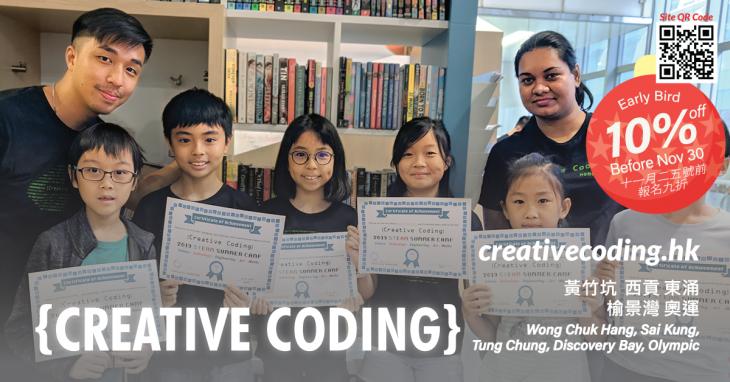 Creative Coding Winter Camps