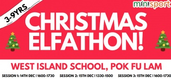 """Christmas Elfathon"" @ West Island School"
