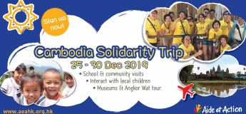 Cambodia Solidarity Trip (25 - 30 December 2019)