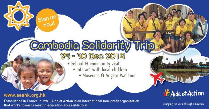 Cambodia Solidarity Trip (25 - 30 December 2019)