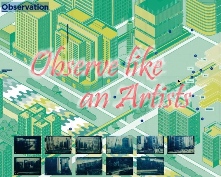 Training Workshop: Observe like an Artist