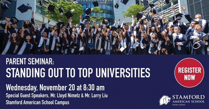 Parent Seminar: Standing out to Top Universities