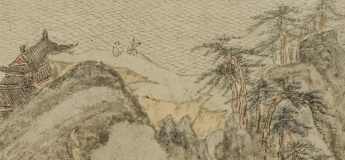 The Bei Shan Tang Legacy: Chinese Painting