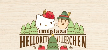 Hello Kitty x Mullerchen Christmas Encounter in Apple Forest