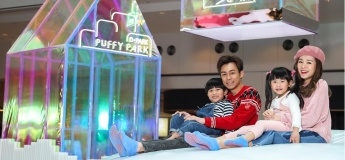 D.PARK unveils the First Puffy Park in the City