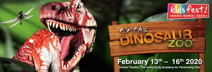 KidsFest 2020: Dinosaur Zoo