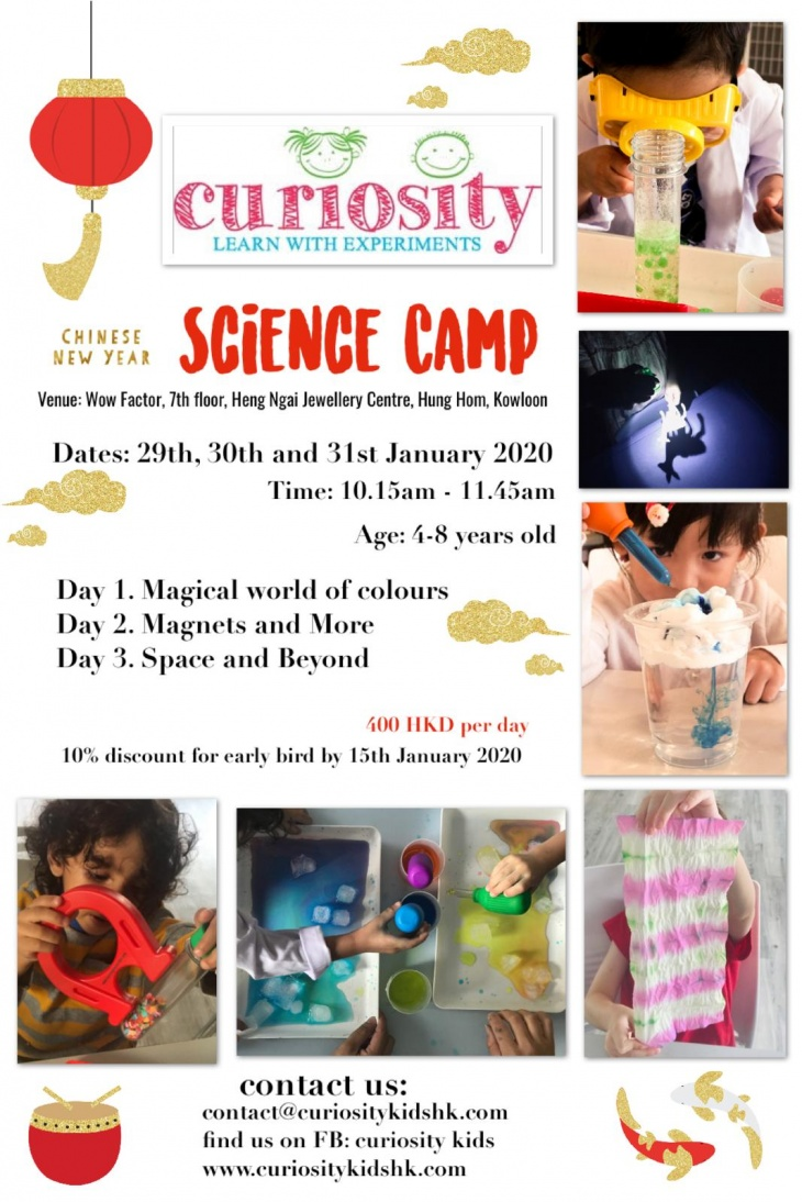 Chinese New Year Science Camp
