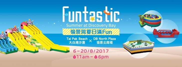 Funtastic Summer at Discovery Bay