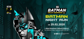 Batman Night Run Hong Kong 2020