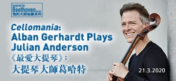 Inspired by Beethoven Series – Cellomania: Alban Gerhardt Plays Julian Anderson