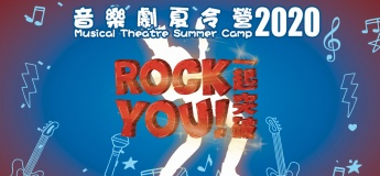 [Cancellation] Musical Theatre Summer Camp 2020: Rock You!