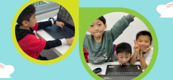 Easter STEM/Coding Holiday Camps