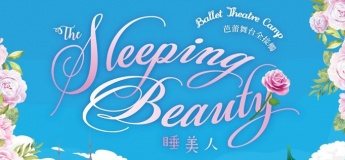 Ballet Theatre Camp: The Sleeping Beauty