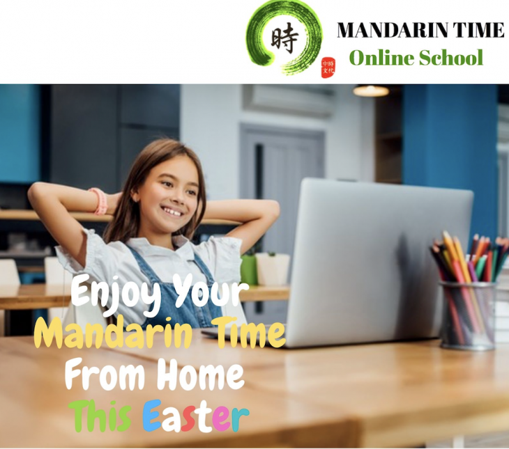 Online Mandarin Camps for Kids & Teens