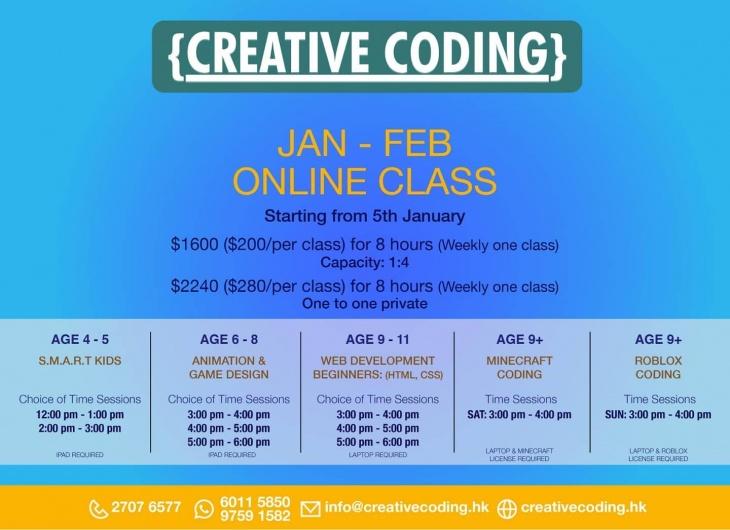 Creative  Coding Online Classes