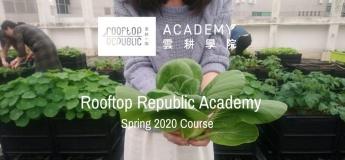 Rooftop Republic Academy - Spring 2020 English Course