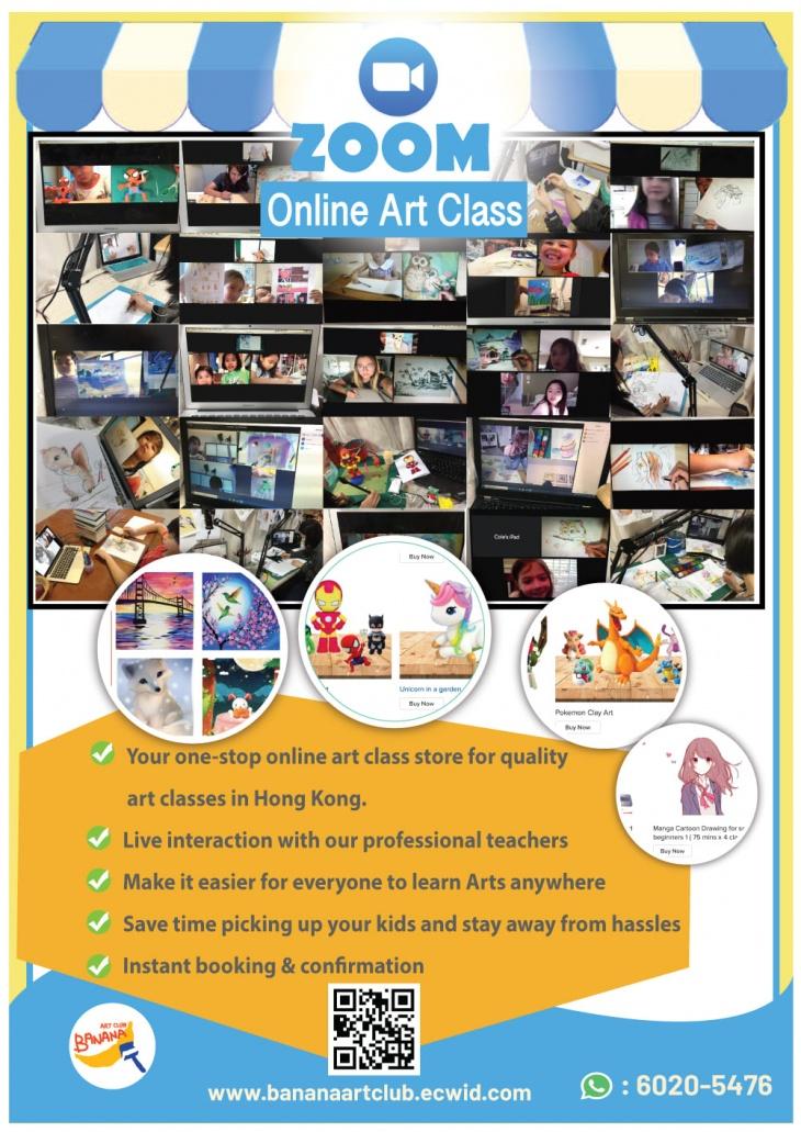 Online e-learning class