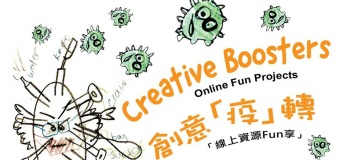 Online Fun Projects – Creative Boosters