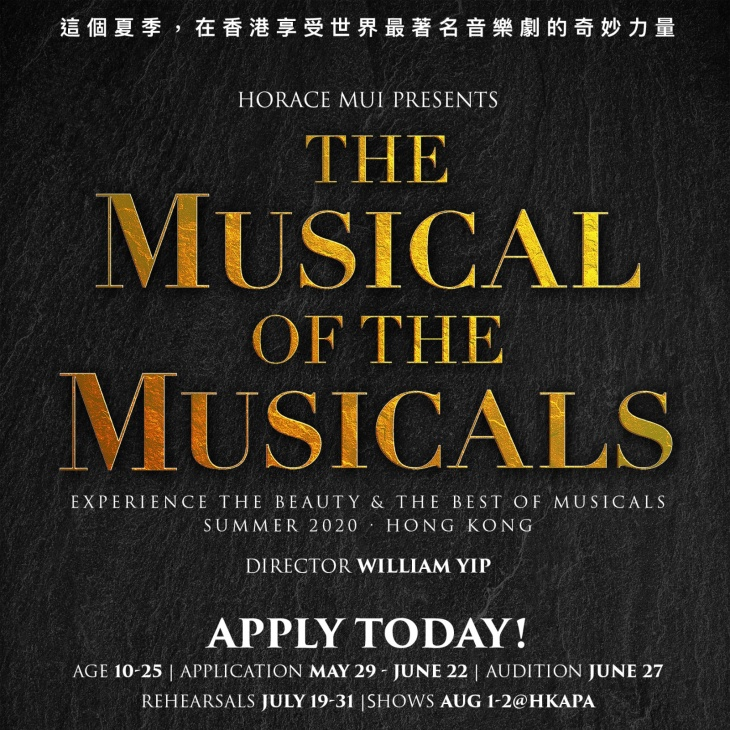 The Musical of the Musicals 2020